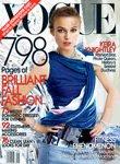 3 Uses for September Vogue
